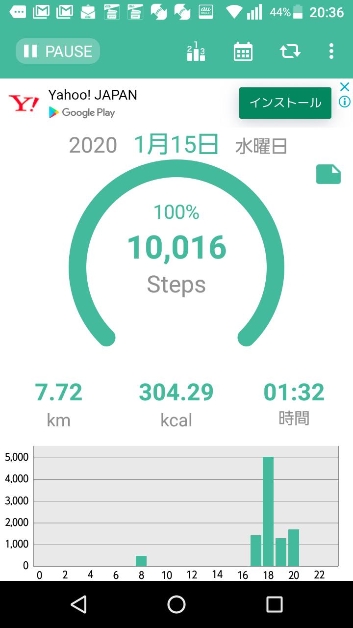 計 無料 歩 万 アプリ